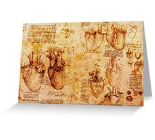 Heart And Its Blood Vessels, Leonardo Da Vinci Anatomy Drawings, Brown Greeting Card
