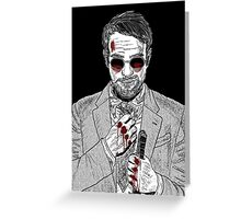 Matt Murdock - Daredevil Greeting Card