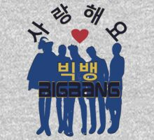 ♥♫Love BigBang Cool K-Pop Clothes & Phone/iPad/Laptop/MackBook Cases/Skins & Bags & Home Decor & Stationary♪♥ One Piece - Long Sleeve