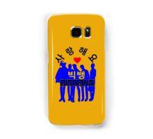 ♥♫Love BigBang Cool K-Pop Clothes & Phone/iPad/Laptop/MackBook Cases/Skins & Bags & Home Decor & Stationary♪♥ Samsung Galaxy Case/Skin