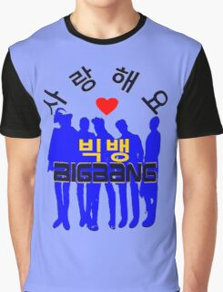 ♥♫Love BigBang Cool K-Pop Clothes & Phone/iPad/Laptop/MackBook Cases/Skins & Bags & Home Decor & Stationary♪♥ Graphic T-Shirt