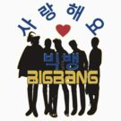 ♥♫Love BigBang Cool K-Pop Clothes & Phone/iPad/Laptop/MackBook Cases/Skins & Bags & Home Decor & Stationary♪♥ by Fantabulous