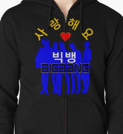 ㋡♥♫Love BigBang K-Pop Clothing & Stickers♪♥㋡ Zipped Hoodie