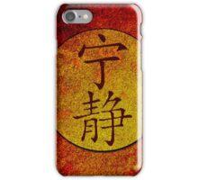 Serenity Symbol iPhone Case/Skin