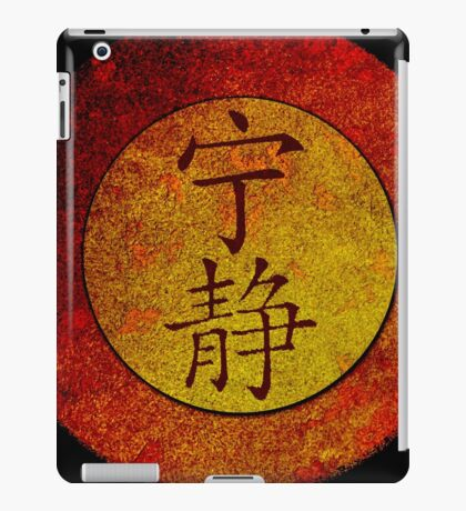 Serenity Symbol iPad Case/Skin