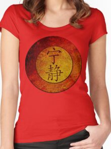 Serenity Symbol Women's Fitted Scoop T-Shirt
