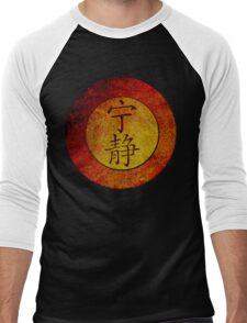 Serenity Symbol Men's Baseball ¾ T-Shirt