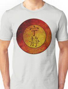 Serenity Symbol Unisex T-Shirt