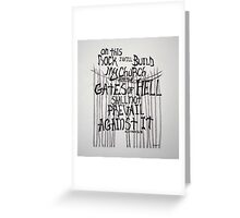 Matthew 16:18 Typography Art Greeting Card