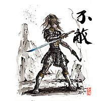 Fallout inspired Samurai Warrior Girl in armor with Sumi Ink Photographic Print