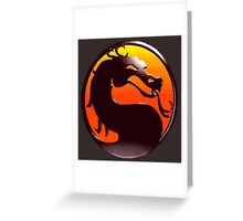 MORTAL KOMBAT PIXEL LOGO Greeting Card