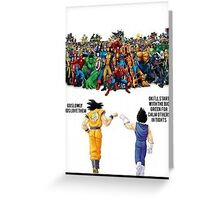DBZ | Super heroes  Greeting Card
