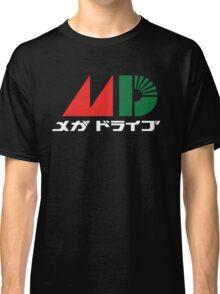 MD Classic T-Shirt