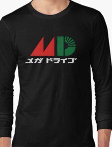MD Long Sleeve T-Shirt