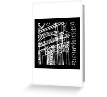 Complesso di San Firenze (white line) Greeting Card