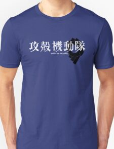 Ghost In The Shell Logo T-Shirt