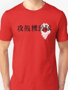 Ghost In The Shell Logo (Reverse)  T-Shirt