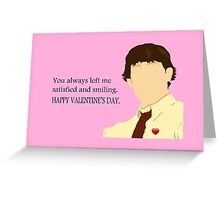 Jim Valentine Greeting Card
