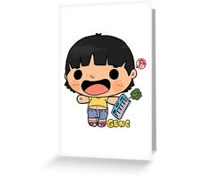 Gene Belcher Greeting Card