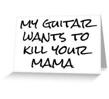 Rock Guitar  Greeting Card
