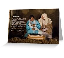 Mary & Joseph Christmas Card Greeting Card