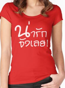 Narak Jung Loey! ~ Really Cute in Thai Language Women's Fitted Scoop T-Shirt