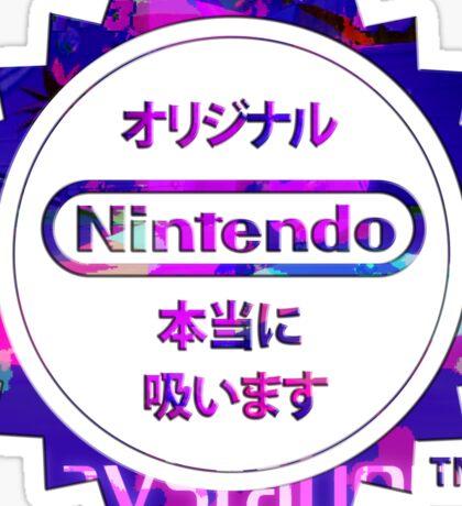 Vaporwave Nintendo Sticker