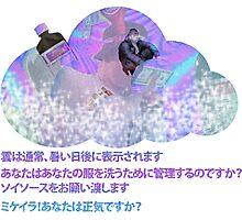 Vaporwave Cloud Photographic Print