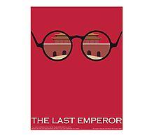 The last emperor Photographic Print