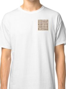 Cartoon Guitarists Classic T-Shirt