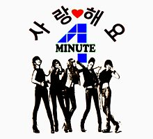 ♥♫SaRangHaeYo(Love) Hot Fabulous K-Pop Girl Group-4Minute Cool K-Pop Clothes & Phone/iPad/Laptop/MackBook Cases/Skins & Bags & Home Decor & Stationary♪♥ Women's Fitted Scoop T-Shirt
