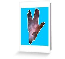 live long and prosper-spock star trek Greeting Card
