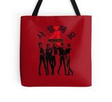 ♥♫SaRangHaeYo(Love) Hot Fabulous K-Pop Girl Group-4Minute Cool K-Pop Clothes & Phone/iPad/Laptop/MackBook Cases/Skins & Bags & Home Decor & Stationary♪♥ Tote Bag