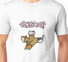 Neko Atsume! Unisex T-Shirt