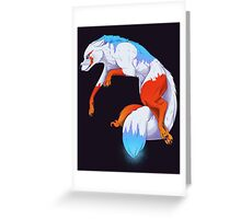Icefury the Wolf of Fire and Ice Greeting Card