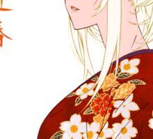 Kimono Shinobu ; Kiss Shot Sticker