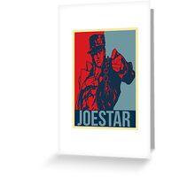 Joestar - Jojo's Bizarre Adventure Greeting Card