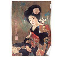 Vintage poster - Sakura Beer Poster