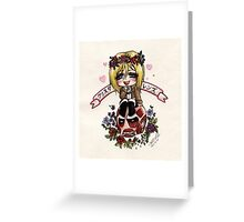 Christa Renz Greeting Card