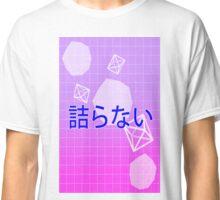 "Vaporwave ""Boring"" Design Classic T-Shirt"