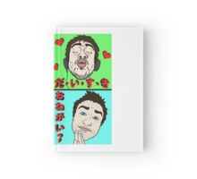Ugly Emotions Hardcover Journal