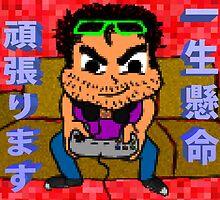 Retro Gamer Dude by capnjasbo