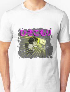 Lonely Misanthropist Unisex T-Shirt