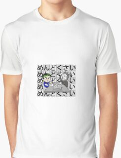 No more PAPERWORK! Graphic T-Shirt