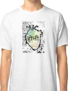 Holi Heart Sanskrit Classic T-Shirt