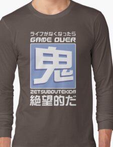 鬼Mode Long Sleeve T-Shirt