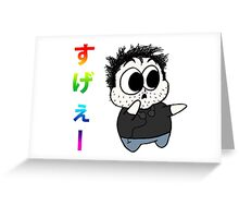 """Woah!"" in Japanese Greeting Card"