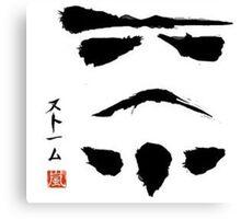 Stormtrooper chan Canvas Print