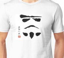 Stormtrooper chan Unisex T-Shirt