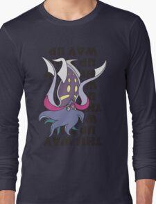 Malamar - This Way Up T-Shirt